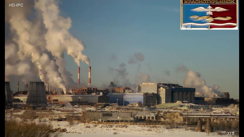 Завод закачивает дым назад! Краснотурьинск!