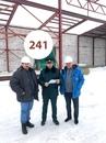 Главгосстройнадзор Московской-Области фото #29