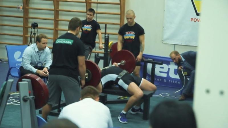Чемпионат Украины по пауэрлифтингу и жиму лёжа RAW 100% 2018