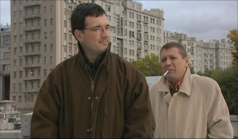 Девять неизвестных 4 серия (2006)
