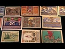 Банкноты Германии 1921-1922 года. Нотгельды.