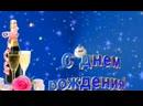 Поздравления-С-ДНЕМ-РОЖДЕНИЯ-БРАТУ-ОТ-СЕСТРЫ.-s-
