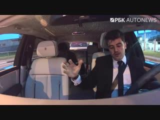 Интересные реакции людей на такси Rolls-Royce 😎👉