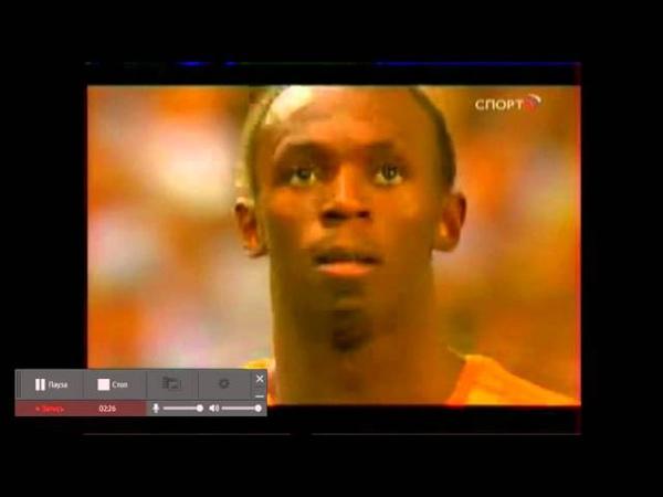 Усейн Болт 200 метров Мировой рекорд 19 19 секунд