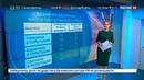 Новости на Россия 24 Жители красноярской Дудинки испугались мяса с подозрительным клеймом