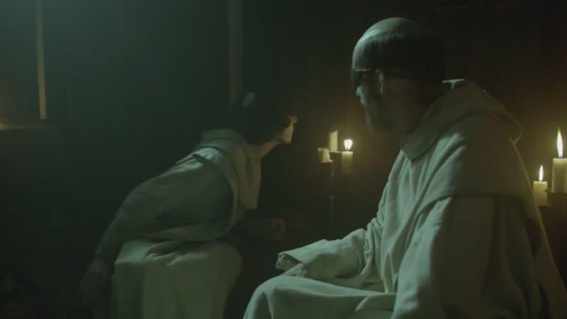 Инквизиция - 1 серия