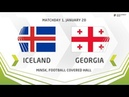 U17. Development Cup - 2019. Iceland - Georgia