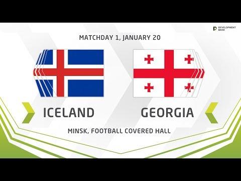 U17. Development Cup - 2019. Iceland - Georgia