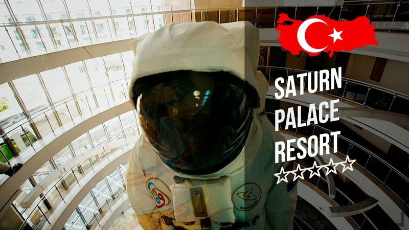 Отель Сатурн Пэлас Резорт 5* (Анталья). Saturn Palace Resort 5* (Анталья). Рекламный тур География