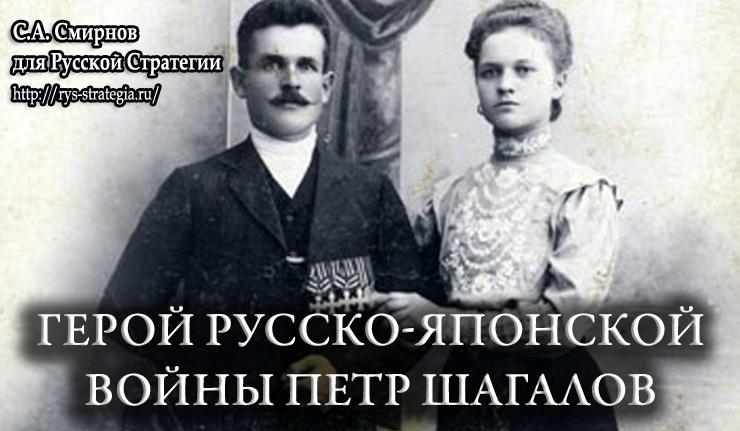 Русские герои - Страница 6 SxxEHoKHF1A