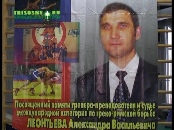 Памяти известного димитровградского тренера Александра Леонтьева