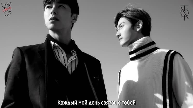 TVXQ (DBSK) - Circle (рус саб)