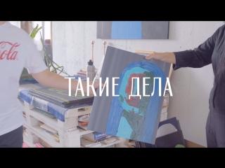 История Маркуса, 12-летнего художника с аутизмом