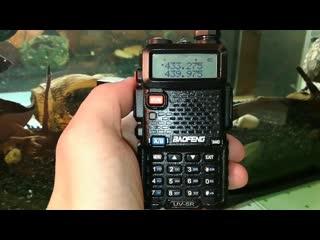 Настройка Baofeng UV-5R на канал Дивизиона радиосвязи г. Самара