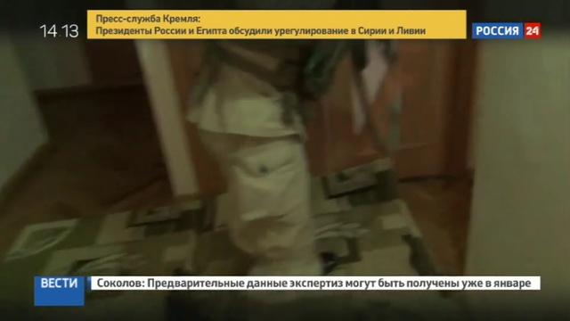 Новости на Россия 24 • ФСБ схватила дагестанскую банду ИГ, планировавшую теракты в Москве