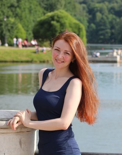 Оксана Ландерс