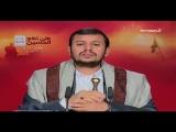 المحاضرة الخامسة للسيد عبدالملك بدرالدين الحوثي بمناسبة الهجرة النبوية 1440هـ
