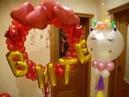 Доставка воздушных шаров г. Королев, Мытищи, Москва
