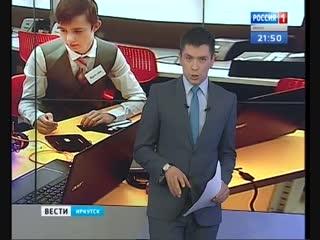 Детский технопарк «Кванториум РЖД» открылся в Иркутске