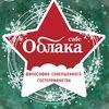 "Кафе ""Облака"" Нижний Новгород"