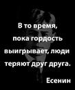 Воркаут Кременчуг фото #45