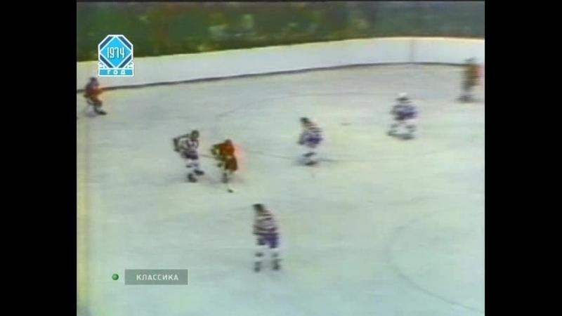 СССР - Канада (Суперсерия 1974) Игра 8