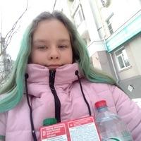 Алиса Муратшина