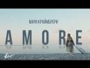 Премьера клипа Мари Краймбрери AMORE 25 09 2018