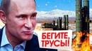 Русский сюрприз для Запада Америка орёт в три горла о русском С 500