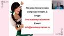 Серия бесплатных вебинаров Ирины Леоновой Тайная Книга Ленорман 2019 05 23 mini compilation online