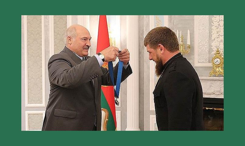 Лукашенко наградил Кадырова орденом Дружбы народов и назвал братом