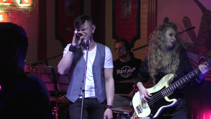 HardPop cover banda - What Love Can Be (Kingdom Come cover) (Harat's Pub, Брянск, 20.04.2019)