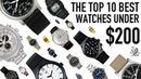 Top 10 Best Value For Money Watches From $50 to $200 Seiko Citizen Orient Casio Swatch More