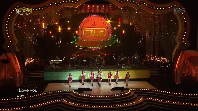 190113 DreamNote - Like You @ KBS1 Open Concert