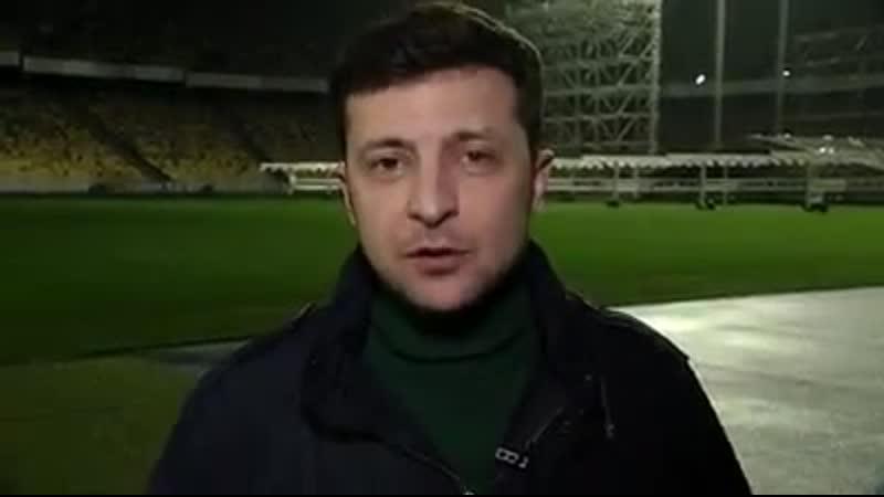 Зеленский подтвердил дебатам БЫТЬ