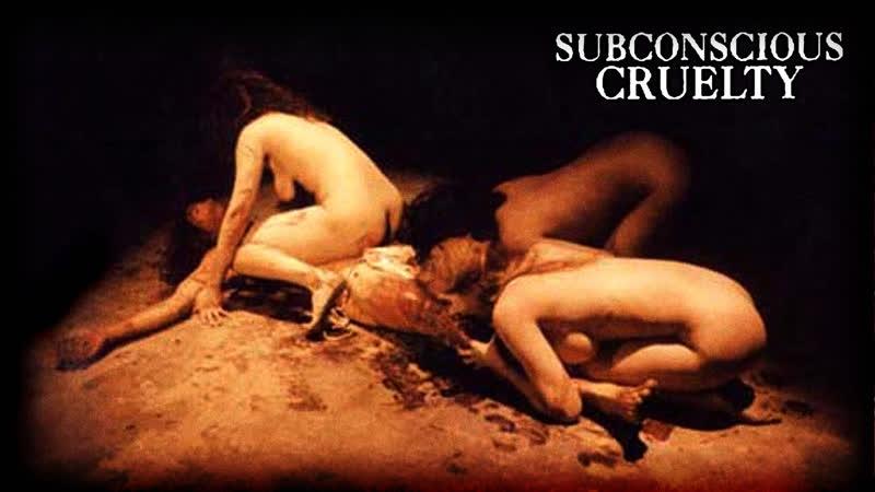 Подсознательная Жестокость Subconscious Cruelty (2000) dir. Karim Hussain