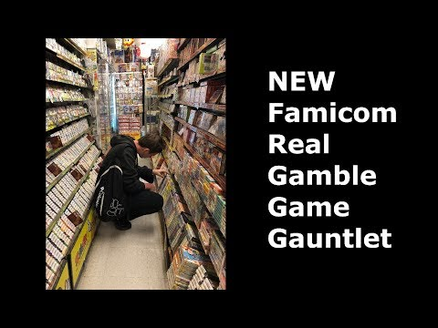 №3 New Famicom Okinawa Real Gamble Game Gauntlet