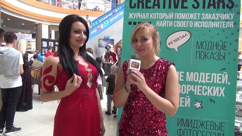 Интервью Виалики - участницы конкурса «Момент славы»
