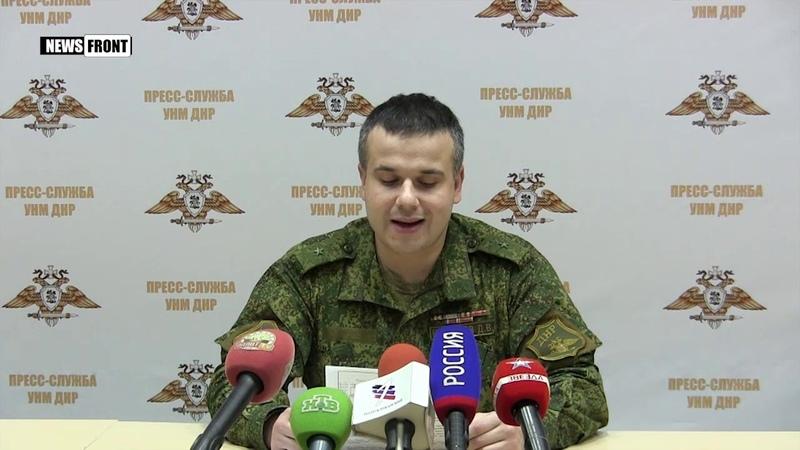 ВСУ намерены использовать уроженцев Донбасса для совершения диверсий в ДНР