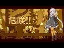 Kizuna Akari daze カバー