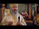 Блаженнейший Митрополит Киевский и всея Украины Онуфрий возглавил литургию в Киево-Печерской Лавре