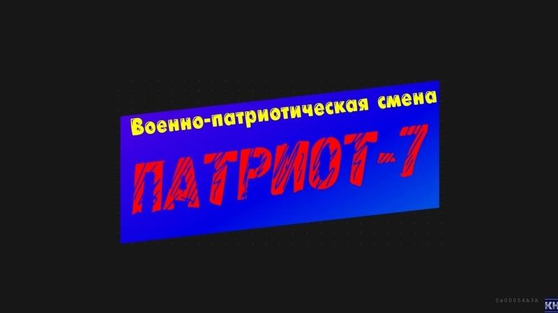 Разборка и сборка ММГ АКМ 74М Эльмира Баширова
