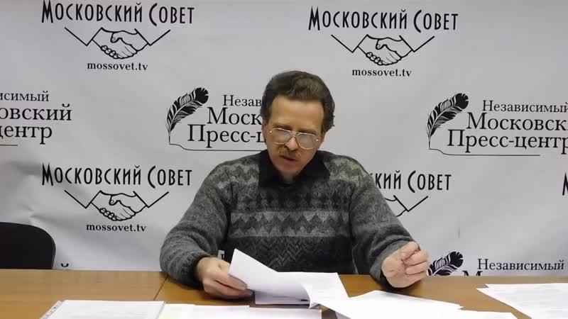 Вячеслав Бородулин Как не оплачивать незаконные тарифы ЖКХ