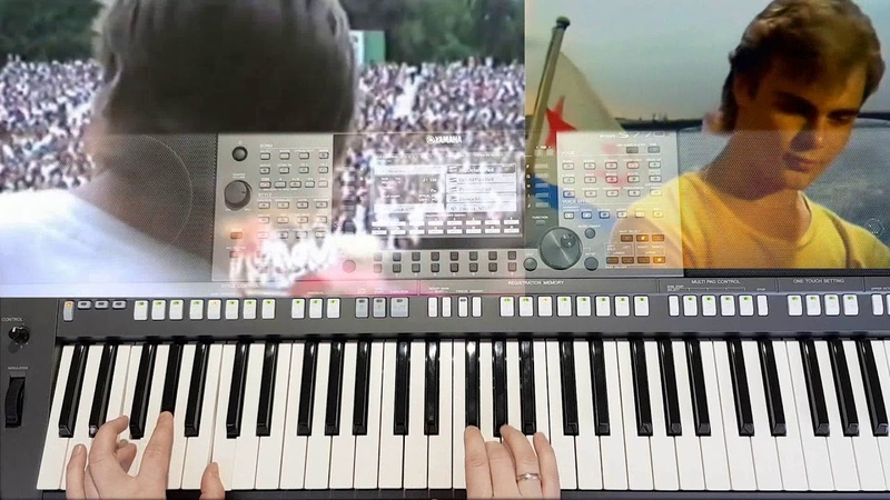Ты, я и море Пахомов Ласковый Май Yamaha PSR-S770/S975 Style Disco4