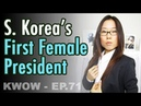 Koreas First Female President Park Geun-hye KWOW 71