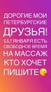Даша Селезнева фото #6