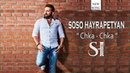 Soso Hayrapetyan - Chka - Chka NEW SONG 2018