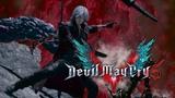 Devil May Cry 5  КРУТАЯ МУЗЫКА И ИГРА, ЧТО ДЛЯ СЧАСТЬЯ НУЖНО