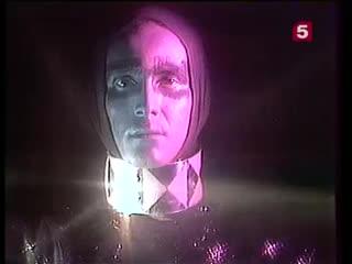 Последняя альтернатива, 2-я серия (1978) - телеспектакль по мотивам романа Айзека Азимова «Обнажённое солнце»