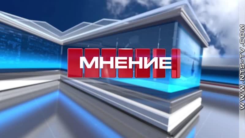 «Мнение». Как вы считаете, куда лучше направить 22 миллиарда рублей, которые выделило Севастополю правительство Москвы?